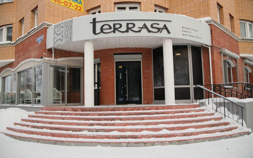 Фьюжн-кафе TERRASA
