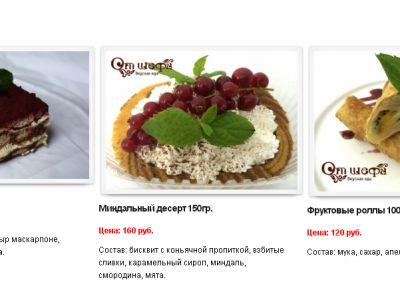 1094d2e39efd1 Бесплатная доставка пиццы службы доставки От шефа в Ижевске | Заказать  пиццу на дом с бесплатной доставкой круглосуточно на сайте p1zza.ru