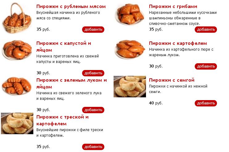 65ed5d696876a Бесплатная доставка пиццы службы доставки Бабанька в Екатеринбурге ...