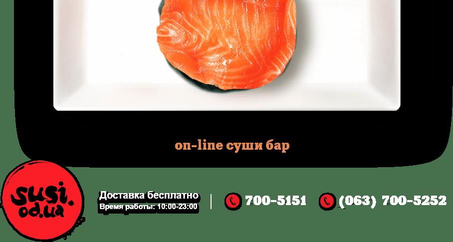 Susi.od.ua