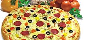 ПиццМастер