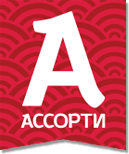 Ассорти