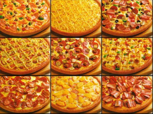 Коко-пицца