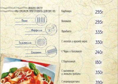 Как выбрать бесплатную доставку пиццы