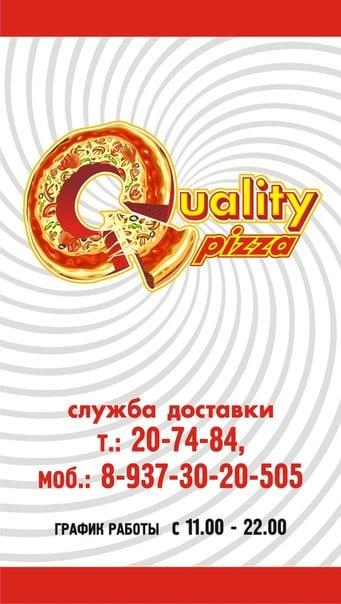 Qualiti Pizza