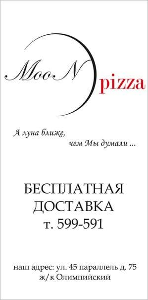MooN pizza
