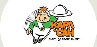 Карл-сан